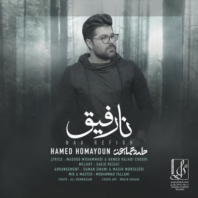 Hamed Homayoun - Naa Refigh