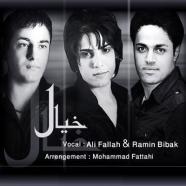 علی فلاح و رامین بیباک - خیال