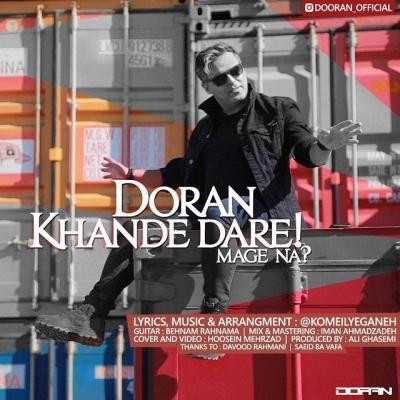 Doran - Khande Dare Mage Na