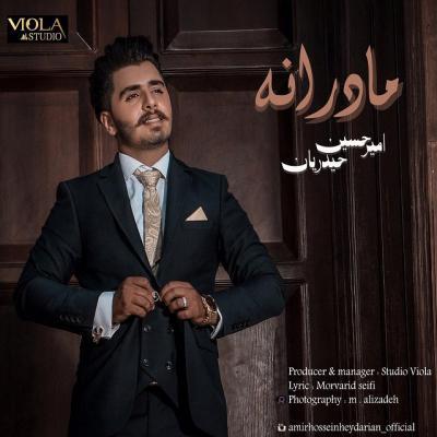 Amirhossein Heydarian - Madarane