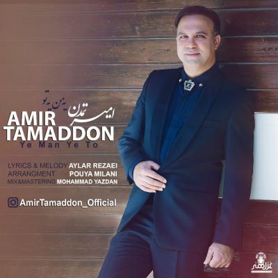 Amir Tamaddon - Ye Man Ye To