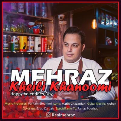 Mehraz - Kheili Khanoomi