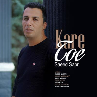 Saeed Sabri - Kare Toe
