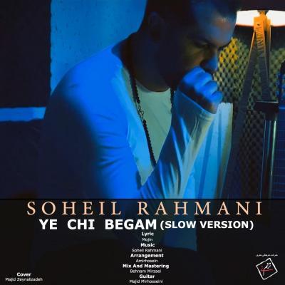 Soheil Rahmani - Ye Chi Begam (Slow Version)