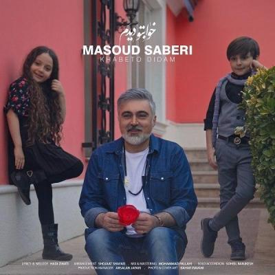Masoud Saberi - Khabeto Didam