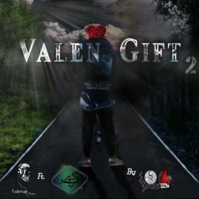 Talkhak - Valen Gift 2 (Ft Peygir Ft Erfan)