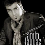 علی فیاض - من دیگه کسی ندارم