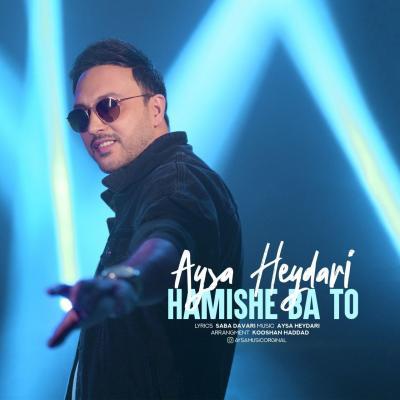 Aysa Heydari - Hamishe Ba To
