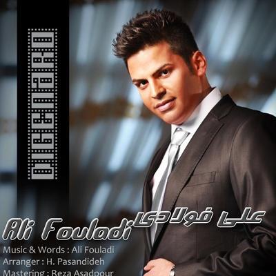 Ali Fouladi - Dege Naro