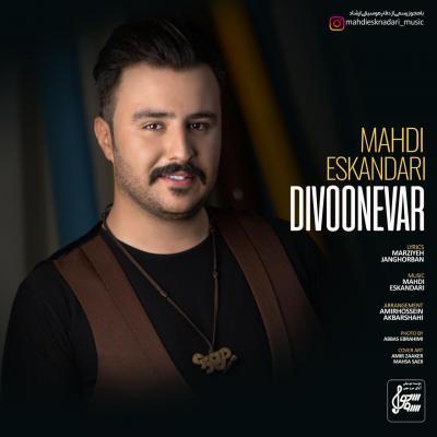 Mahdi Eskandari - Divoone Var