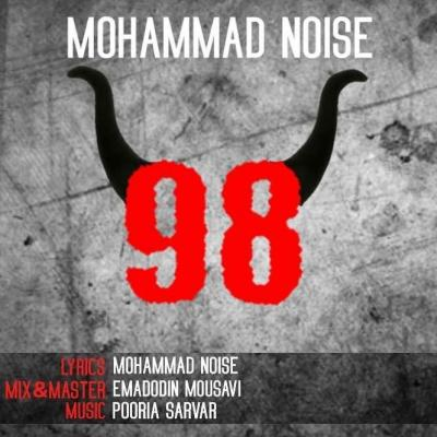 Mohammad Noise - 98