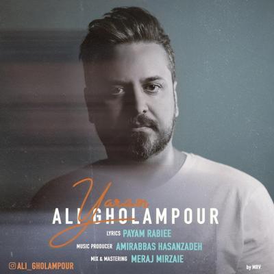 Ali Gholampour - Yaram