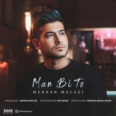 Mehran Molaei - Man Bi To
