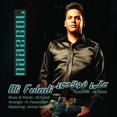 Ali Fuladi - Naz Gool