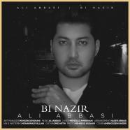 علی عباسی - بی نظیر