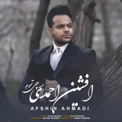 Afshin Ahmadi - Hamechi Tamom