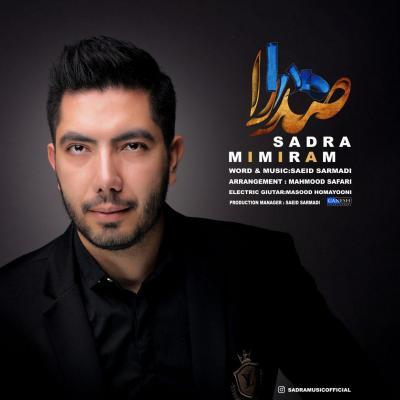 Sadra - Mimiram