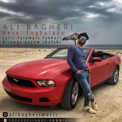 Ali Bagheri - Hesse Fogholadeh