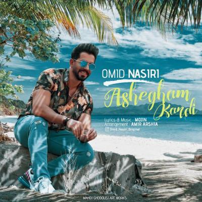 Omid Nasiri - Ashegham Kardi