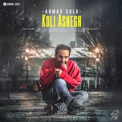 Ahmad Solo - Koli Ashegh