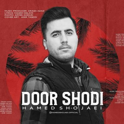 Hamed Shojaei - Door Shodi