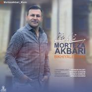 مرتضی اکبری - بیخیالشم
