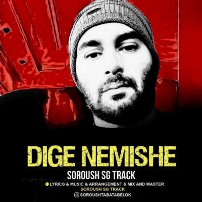 Soroush SG Track - Dige Nemishe