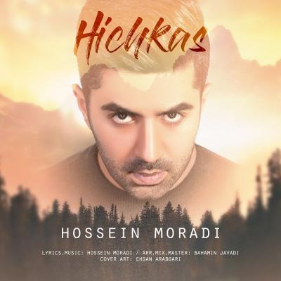 Hossein Moradi - Hichkas