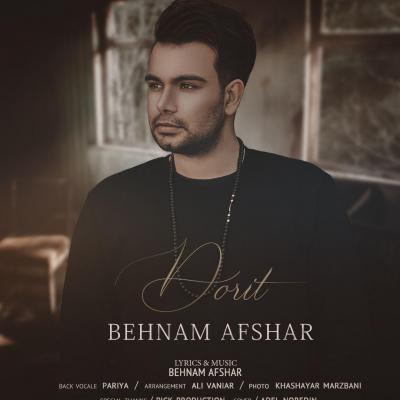 Behnam Afshar - Dorit