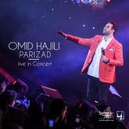 امید حاجیلی - پریزاد (اجرای زنده)