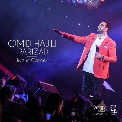 Omid Hajili - Parizad (Live In Concert)
