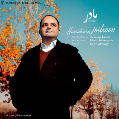 Hamidreza Jeihoon - Madar