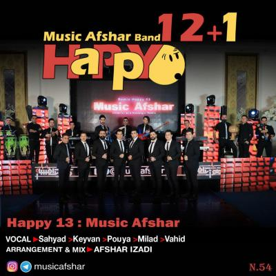 Music Afshar - Happy 13