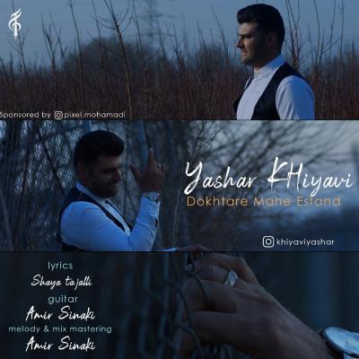 Yashar Khiyavi - Dokhtare Mahe Esfand