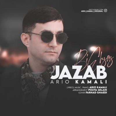 Ario - Jazab