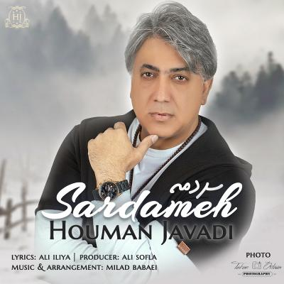 Houman Javadi - Sardameh