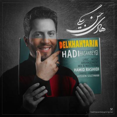 Hadi Hasanbeygi - Delkhahtarin