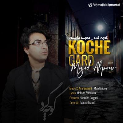 Majid Alipour - Koche Gard