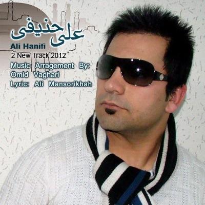 Ali Hanifi - Boro Joonam