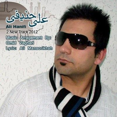 Ali Hanifi - Vaghti Nabashi