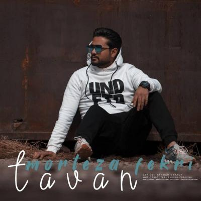 Morteza Fekri - Tavan