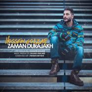 حسین گلزار - زامان دوراجاخ