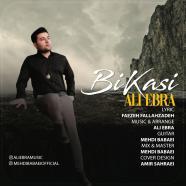 علی ابرا - بی کسی