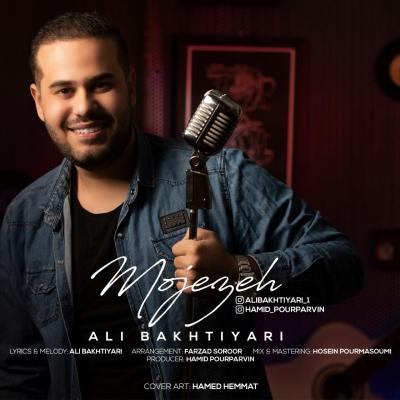 Ali Bakhtiyari - Mojezeh