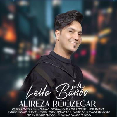 Alireza Roozegar - Leila Banoo