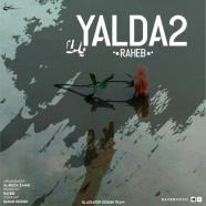 راهب - یلدا 2