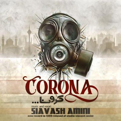 Siavash Amini - Corona