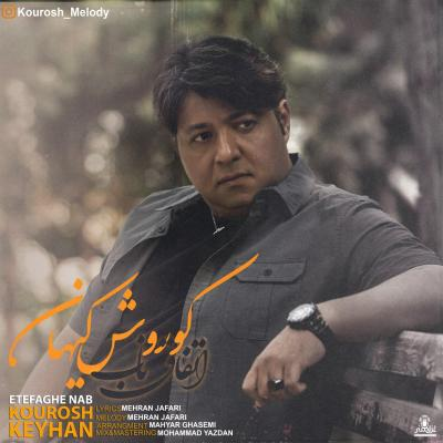 Kourosh Keyhan - Etefaghe Nab