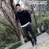 بهمن نجاتی - برگرد