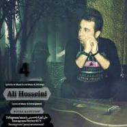 علی حسینی - توقف ممنوعه